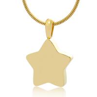 220: Gold Star