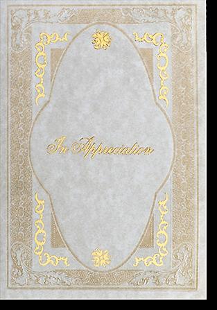 Ornate Prestige Leather Register Book Package