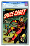 Tom Corbett, Space Cadet