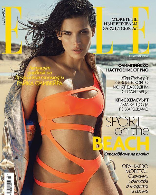 beauty model ellemagazine fashion stefanimielski victoriassecret reynamunich imielski