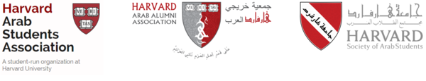 Harvard Arab Alumni Association, Harvard Society of Arab Students, Harvard Arab Students Association
