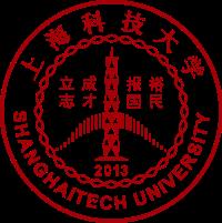 ShanghaiTech University 上海科技大学