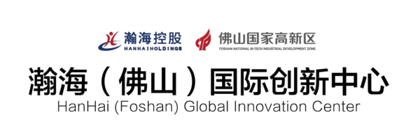 HanHai Global Innovation Center