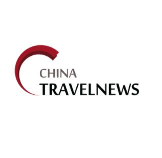 China TravelNews