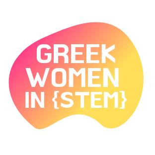 Greek Women in Tech
