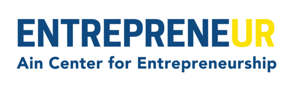 Ain Center for Entrepreneurship
