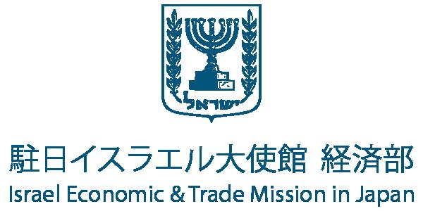 Israel Economic & Trade Mission in Japan