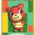 Cheri's e reader card