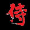 Samuraired