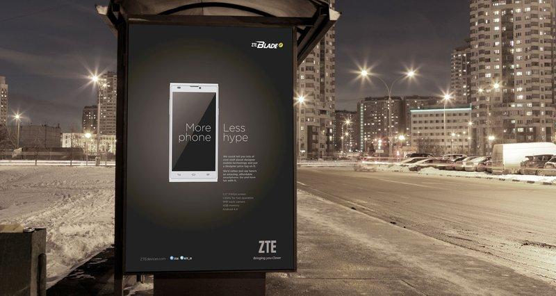 ZTE-Advertising-busshelter-listing-landscape
