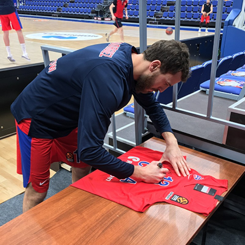 Official CSKA Moscow Jersey Signed by Rodriguez, Turkish Airlines EuroLeague
