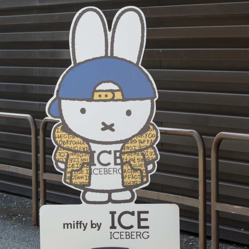Miffy Wears Ice Iceberg - Limited Edition