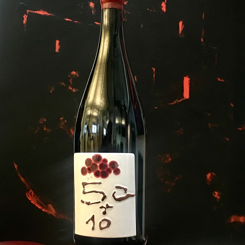 "Tour of the Tenute Eméra Vineyard plus Limited Edition ""50+10"" Magnum"