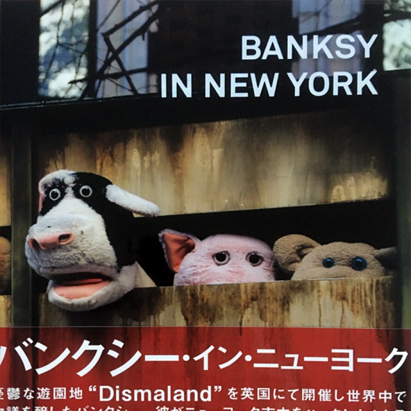 """Banksy in New York"" Book - Signed by Ray Mock"