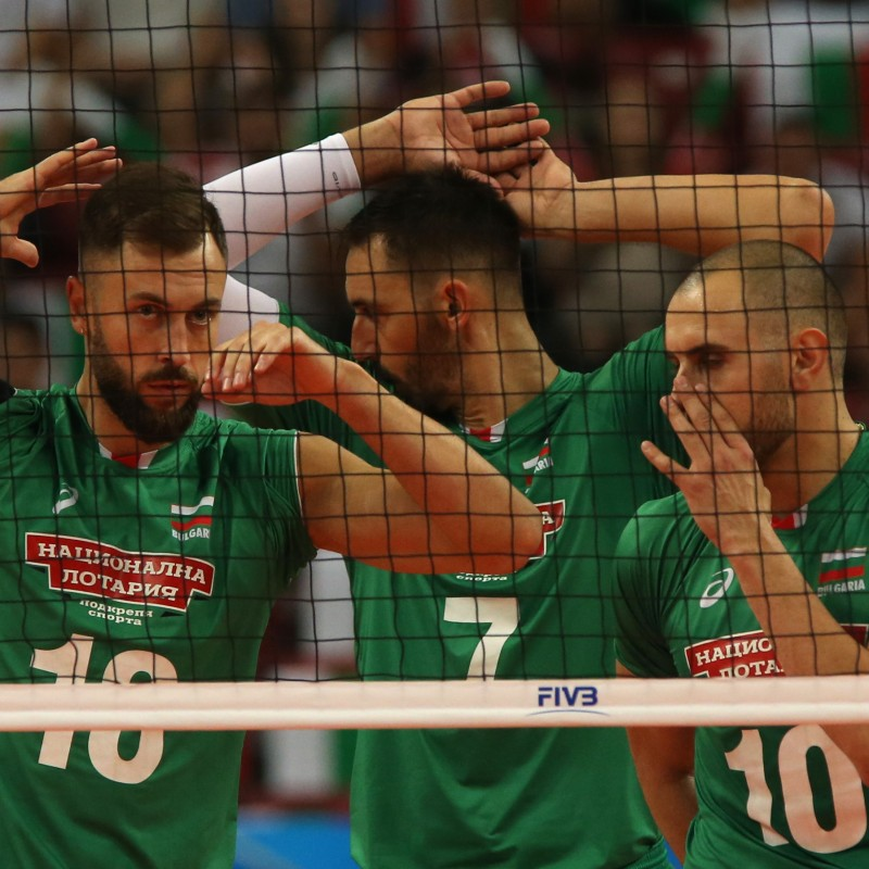 Official FIVB Volleyball Signed by the Bulgarian National Volleyball Team
