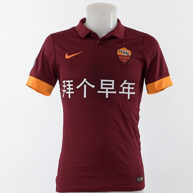 Gervinho's Special Chinese New Year Shirt