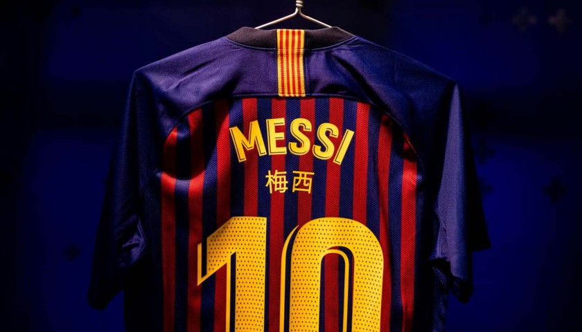 Messi's Match Shirt, Barcelona-Real Madrid 2019 - Chinese New Year