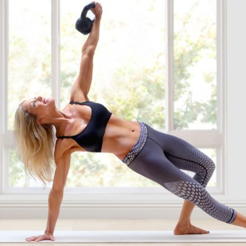 Free Breakthrough Strategy Session with Jill Brown Fitness