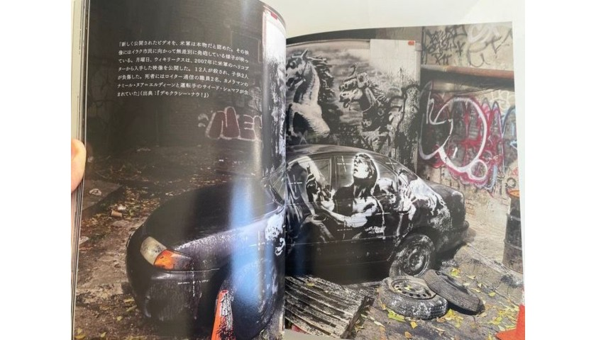 """""""Banksy in New York"""" Book - Signed by Ray Mock"""
