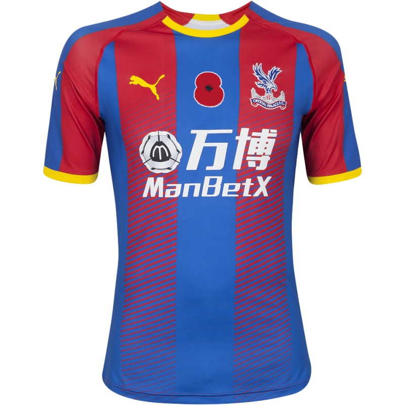 Aaron Wan-Bissaka's Crystal Palace F.C. Worn and Signed Home Poppy Shirt