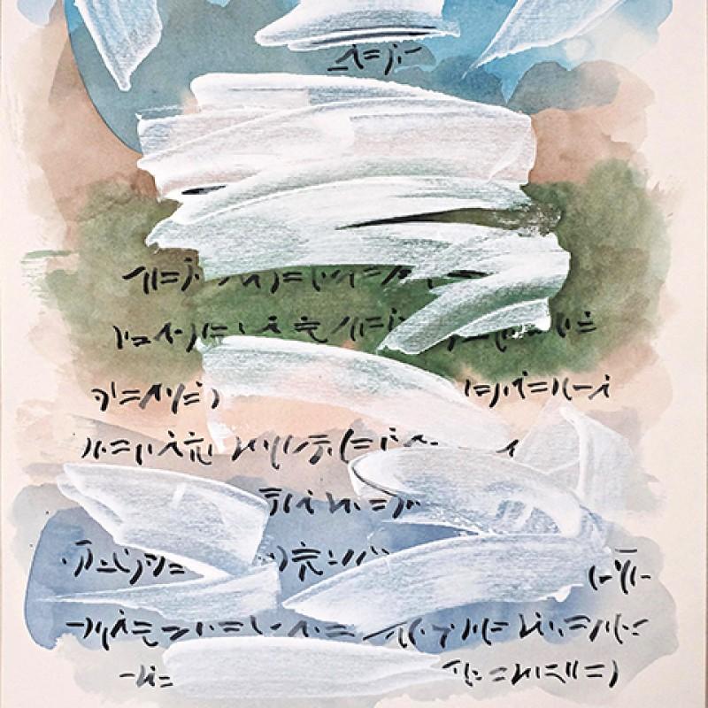 """Watercolor 07"" by Giovanna Mancuso"