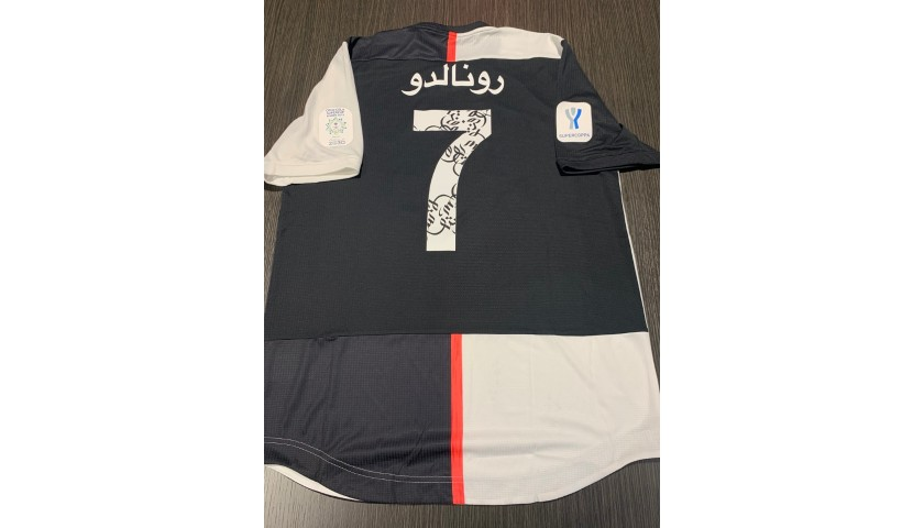 Ronaldo's Juventus Match Shirt, Supercoppa 2019/20 - Signed by the Players