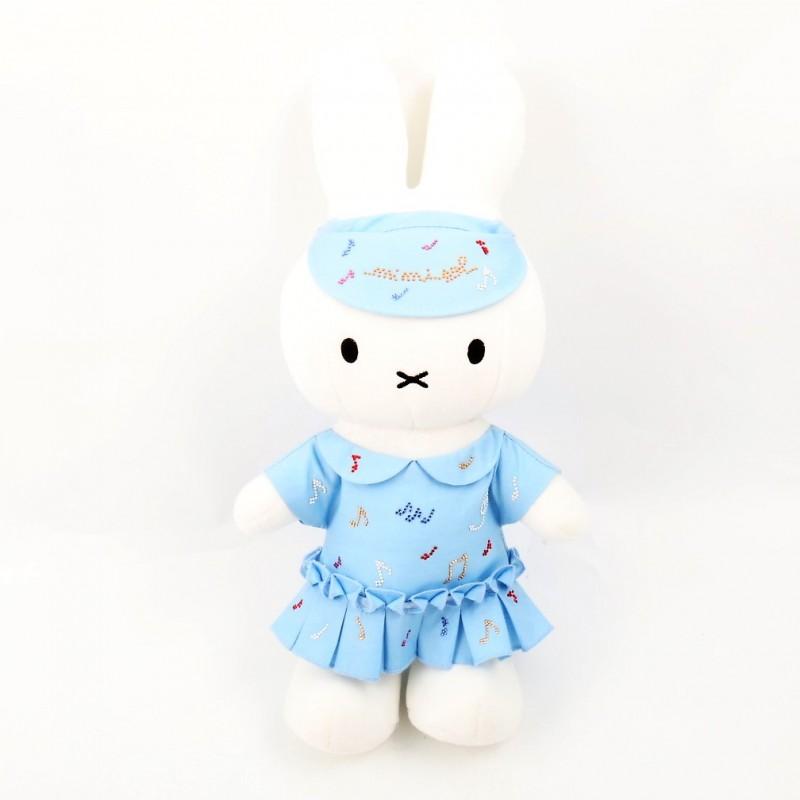 Miffy Wears Mimisol Imelda Bronzieri - Limited Edition