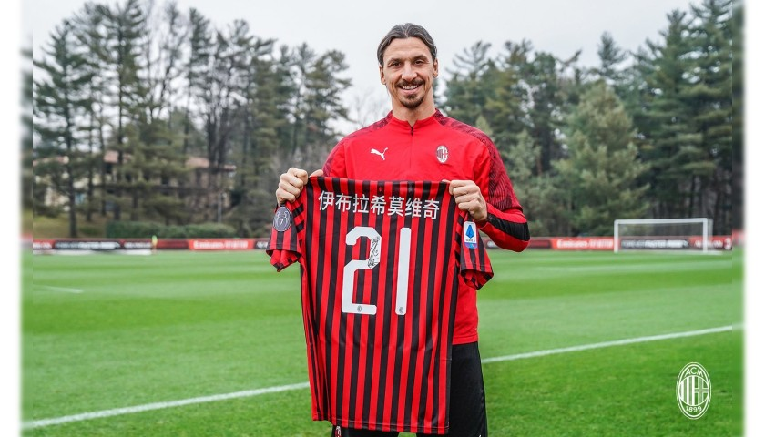 Ibrahimovic's Official Milan Signed Shirt, Chinese New Year