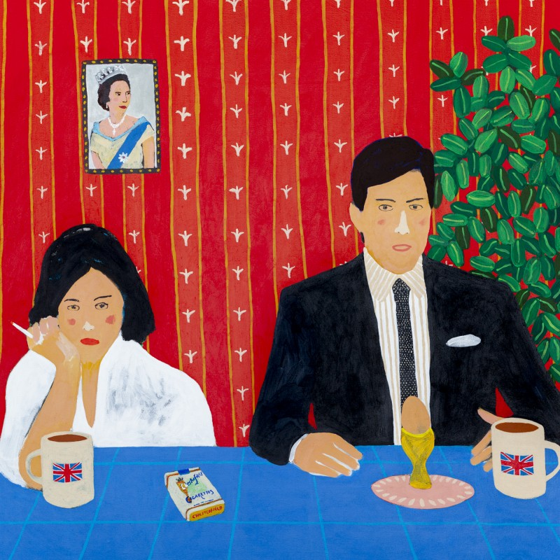 """""""From Breakfast with Love"""" by Alan Fears (2018)"""