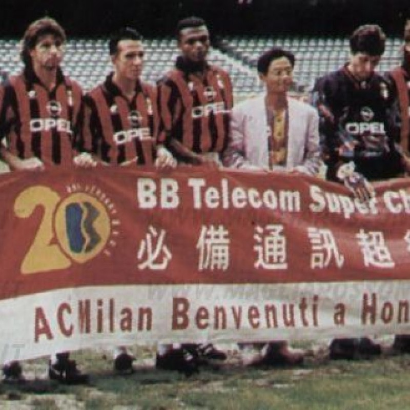 South China-Milan Match Shirt, Telecom Superchampions Cup 1995