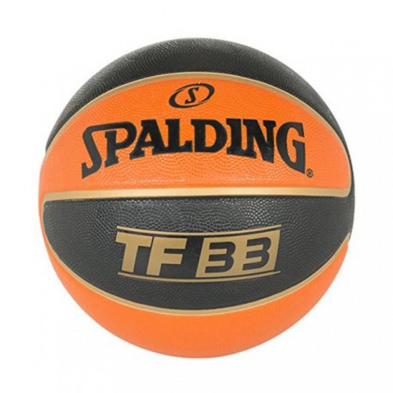 Spalding Basket NBA Streetball