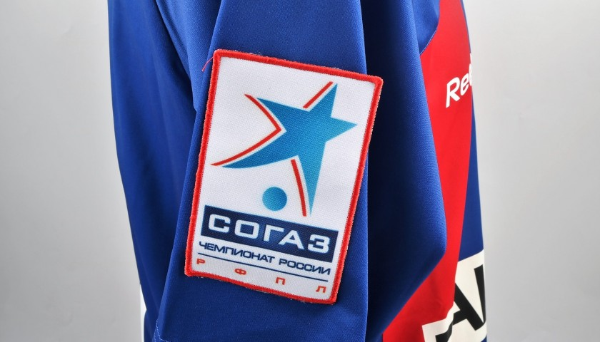 Dzagoev's Match-Issued/Worn CSKA Moscow Shirt, 2010/11