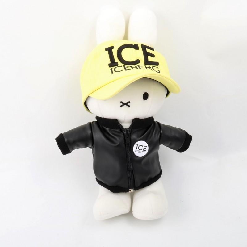 Miffy Wears Ice Iceberg - Limited Edition