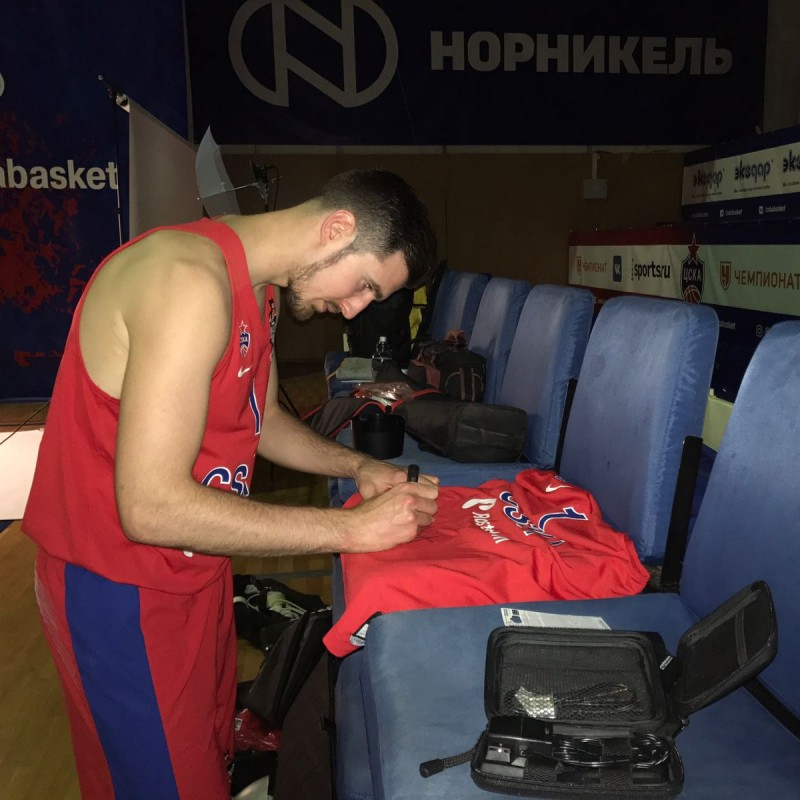 Issued/worn CSKA Moscow Jersey Signed by De Colo, 2017/18 Turkish Airlines EuroLeague