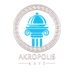 Logos deal list logo akropolis kafe