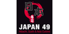 Logos online offers list japan 49