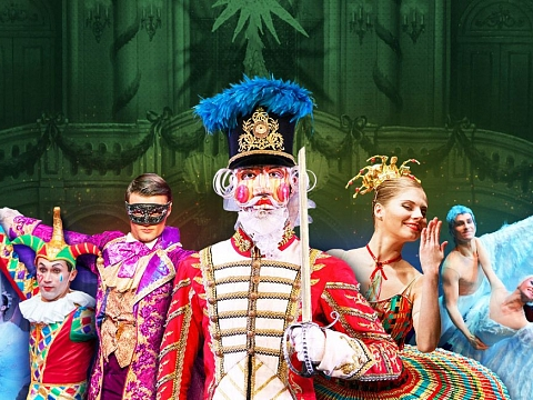 Image: Moscow Ballet's Great Russian Nutcracker