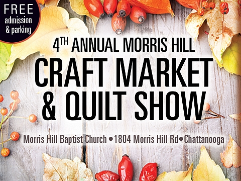 Image: 4th Annual Craft Market and Quilt Show