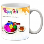 Mesleep Multi Colour Mug Holi-m-02