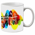 Mesleep Multi Colour Mug Holi-m-03