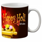 Mesleep Multi Colour Mug Holi-m-04