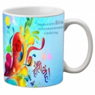Mesleep Multi Colour Mug Holi-m-05