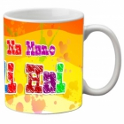 Mesleep Multi Colour Mug Holi-m-11