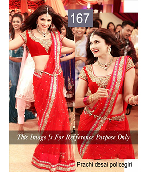 Bollywood Replica Saree Of Prachi Desai Desai 167