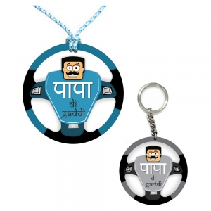 Funky Papa Di Gaddi Exclusive Key Chain And Car Dangler Combo Gift DL4COMB436