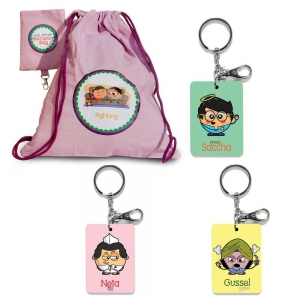 Purple String Shoulder Bag And 3 Pc Exclusive Key Chains Combo Gift DL4COMB440