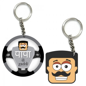 Exclusive Papa Di Gaddi And Papa Face Expression Key Chains Combo Gift DL4COMB451