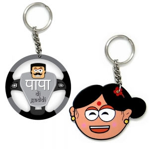 Special Papa Di Gaddi Print And Mummy Smiling Face Keychains Combo Gift DL4COMB452