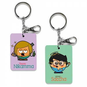 Exclusive Nikamma And Saccha Dost Print Funky Friends Keychain Combo DL4COMB466