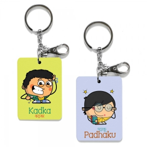 Exclusive Kadka And Padhaku Dost Funky Printed Friends Keychains Combo DL4COMB492